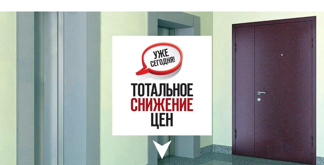 Тамбурные двери в Москве и Области